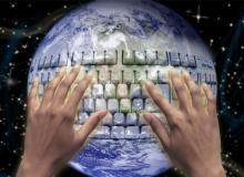 Russian grammar - declension: интернет