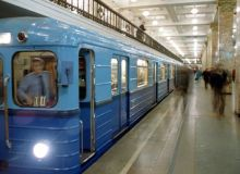 Slow spoken Russian audio dictation - Russian metro announcements