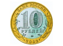 Learn Russian numerals