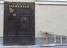 Russian phrase of the week: Так сойдёт!